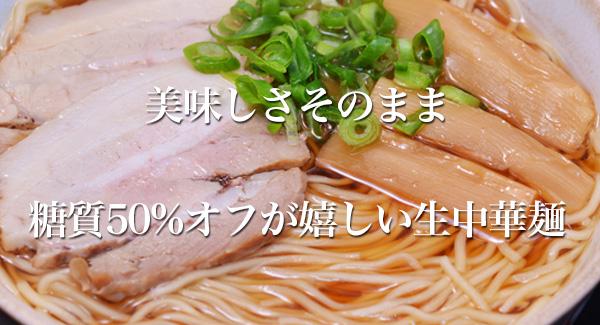 teitousitu_banner_chuka.jpg