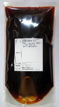 Commercial Hiroshima chili oil / Hiroshima marked spicy noodles
