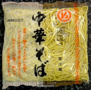 Boiled Chinese noodles 150g