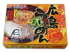 Hiroshima ramen raw 4 servings
