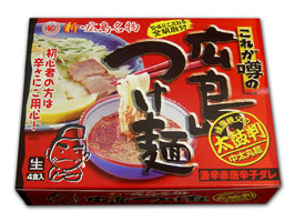 Hiroshima noodle, delicious spicy, raw 4 meals (GB)