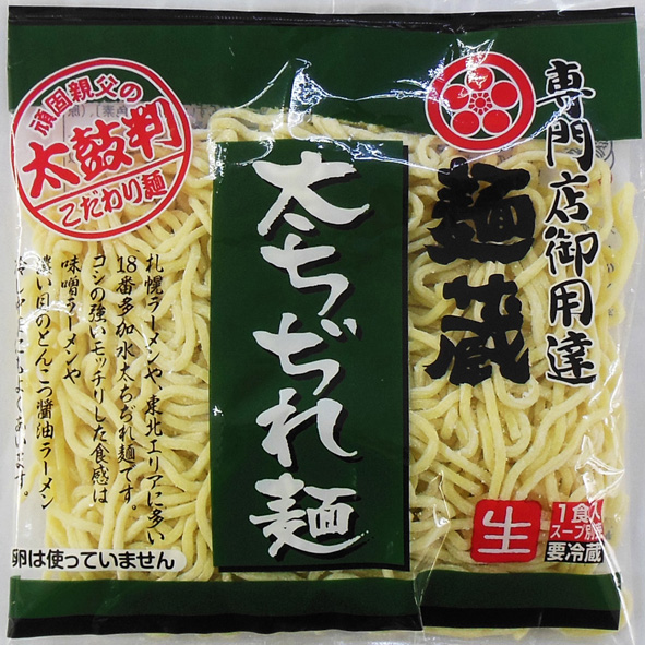 Menzo, raw Chinese noodles one meal, 18 BanFutoshi curly noodles