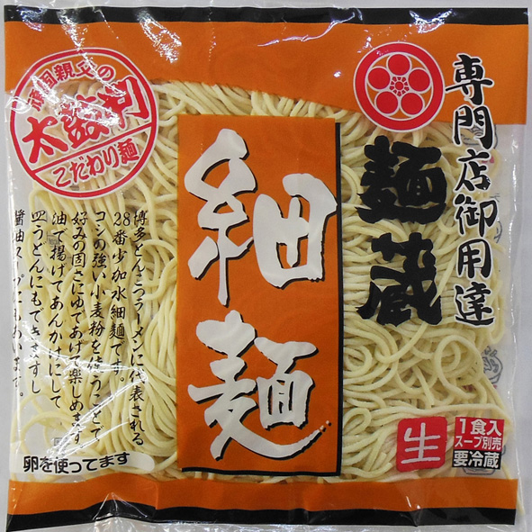Menzo, raw Chinese noodles one meal, 28 BanHosomen