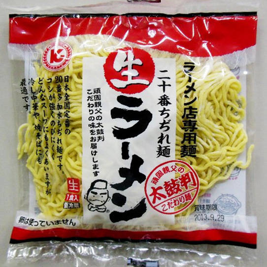Raw Chinese noodles one meal, No. 20 curly noodles (egg free)